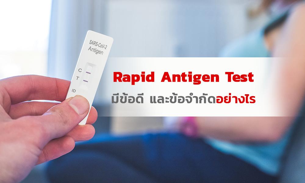 Rapid-antigen-test